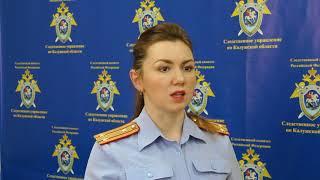 В Боровском районе задержан житель Москвы, применивший насилие в отношении сотрудников полиции