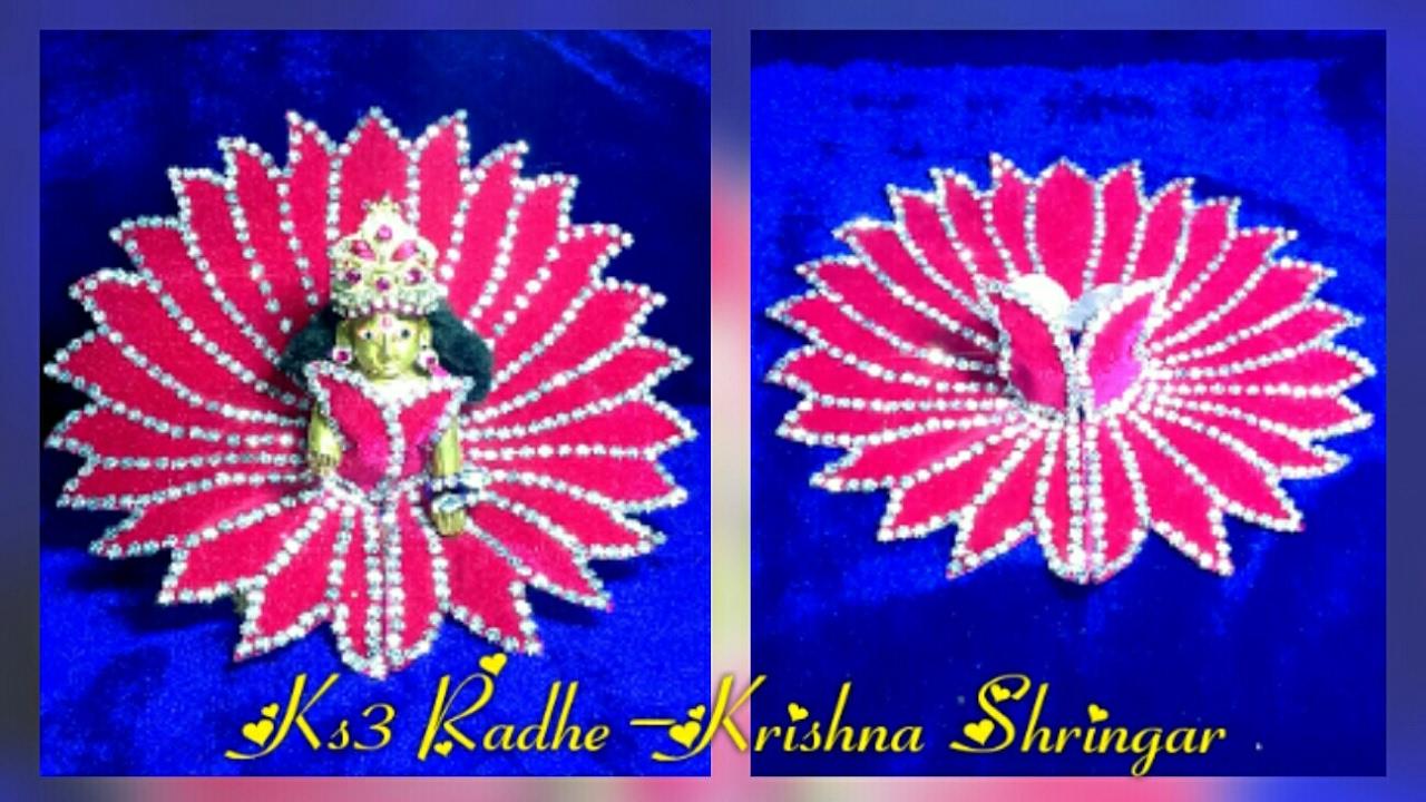No Sew Make Lotus Flower Heavy Work Unique Dress Poshak For Ladoo