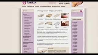 матрасы Dreamline(Представляем вашему вниманию отличные ортопедические матрасы Dreamline! http://dreamline.com.ru/ В ассортименте большой..., 2014-01-15T23:28:08.000Z)