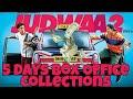 JUDWAA2 5 Days Box-office Collection | Profit Of Salman Khan Cameo | Varun Dhawan, Jacqueline, TapsI