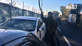 ☭★Подборка Аварий и ДТП/от 21.09.2018/Russia Car Crash Compilation/#687/September2018/#дтп#авария