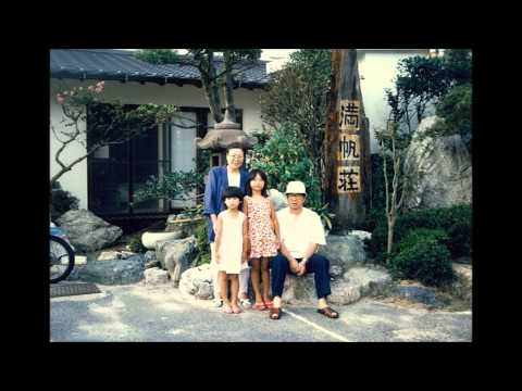 An'dy & Ryoko の The Unrevealed Childhood Montage