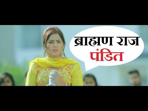 Na Kro Ignore Is Baman Ki Baat Ne  New Pandit Song  Pandit Biradari