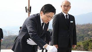 3월 15일 황교안 당대표 국립 3 15 민주묘지 참배