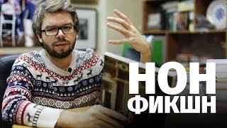 видео Конкурс рецензий на книги от издательства «Альпина»