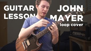 Lesson: I Don't Trust Myself Loop Cover