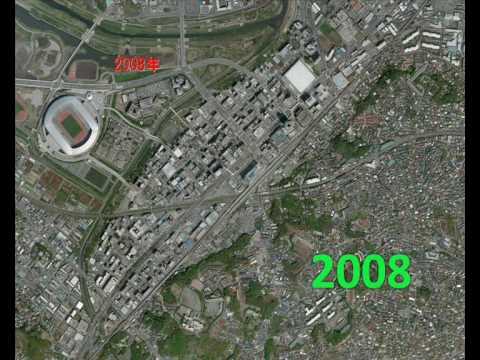Shinkansen & Shin Yokohama Urban Development: 1947-2008 Aerial Photo Progression