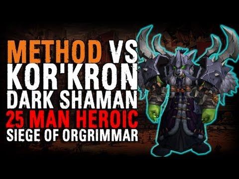 Kor'kron Dark Shaman Heroic Guide - MMO-Champion