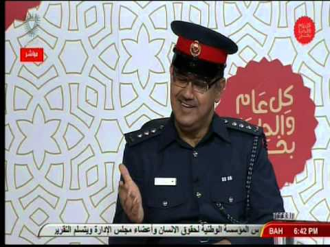 برنامج باب البحرين يستضيف النقيب يوسف رمضان  27/12/2015 Bahrain#