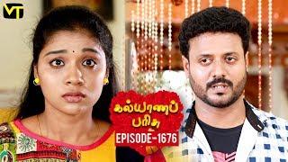 KalyanaParisu 2 Tamil Serial   கல்யாணபரிசு   Episode 1676   06 Sep 2019   Sun TV Serial