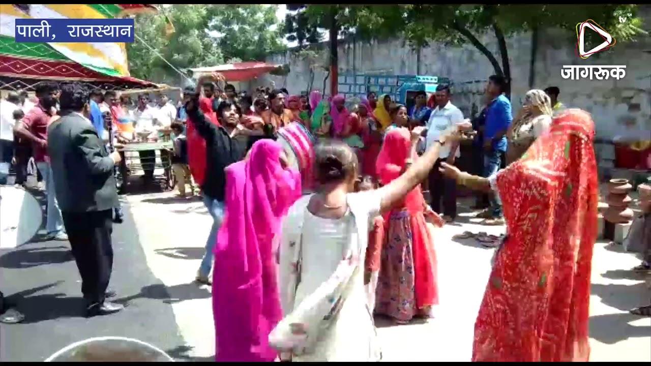 पाली : हर्षोल्लास के साथ मनाया गोगा नवमी का पर्व