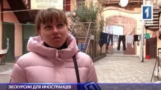 Поляки, латыши и турки оценили главные достопримечательности Одессы(, 2016-12-01T19:23:48.000Z)