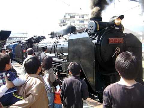 Japanese Steam Locomotive Train D51 498 JR East