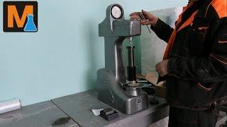 Видеобзор твердомера по Роквеллу ТК-2М(Стационарный твердомер ТК-2М предназначен для измерения твердости поверхности образцов металлов по методу..., 2016-02-11T04:59:15.000Z)