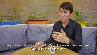 Азизбек - музыкант, который заработал 1.000.000 на тендерах   Кейс