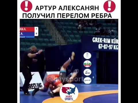 Artur Aleksanyan Наш брат, Артур Алексанян (97кг) становится серебряным призёром чемпионатами✊🇦🇲🙏