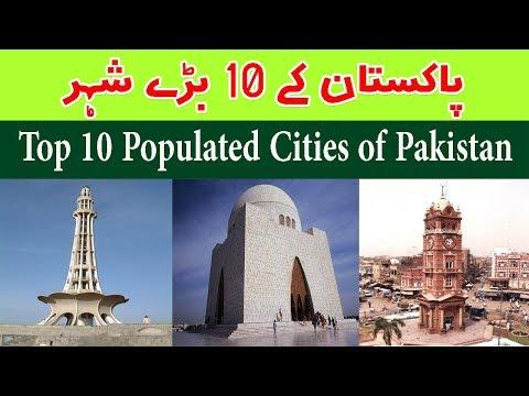 Top 10 Populated Cities of Pakistan in 2017 Census | Informative Urdu Story | Info Desk