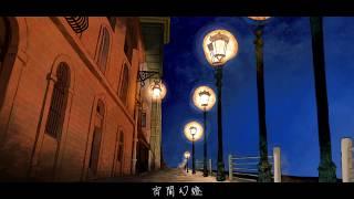 メレル「宵闇幻燈」feat. 初音ミク