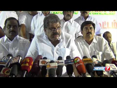 Centre and authorities must provide explanation about Chennai harbor raid : GK Vasan | News7 Tamil