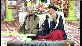Mustafa ki Dua umati umati by Prof. Abdul Rauf Roofi & Hafiz Rehan Roofi