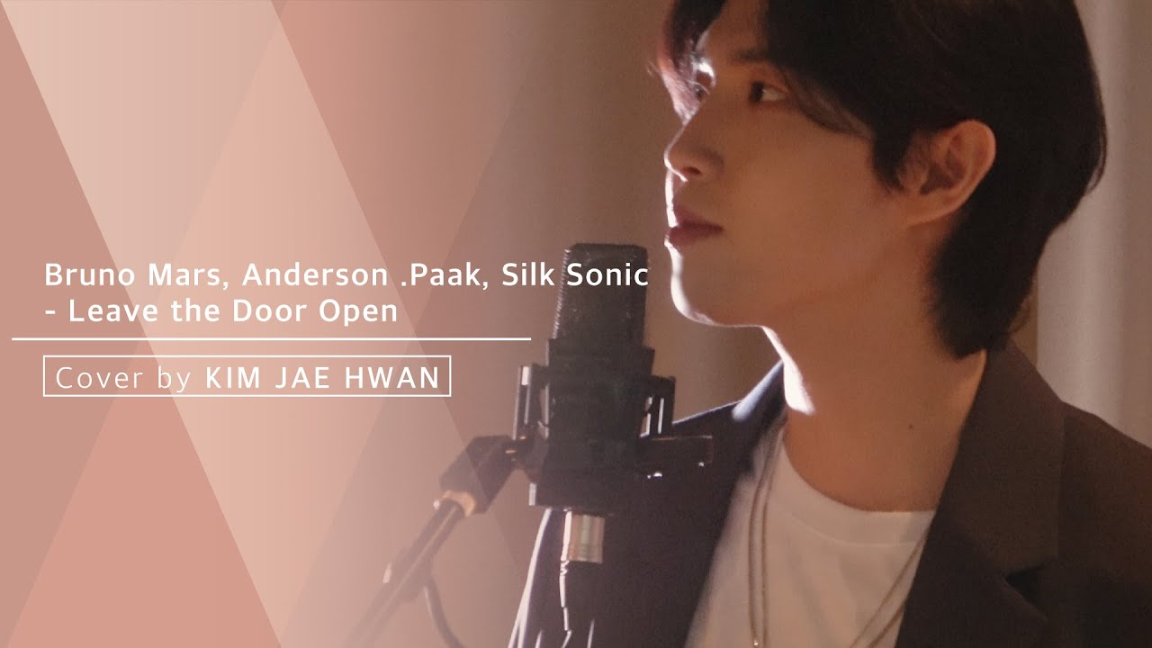 Bruno Mars, Anderson .Paak, Silk Sonic - Leave The Door Open (cover by 김재환 KIMJAEHWAN)