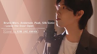 Bruno Mars, Anderson .Paak, Silk Sonic - Leave The Door Open (cover by 김재환 KIMJAEHWAN)