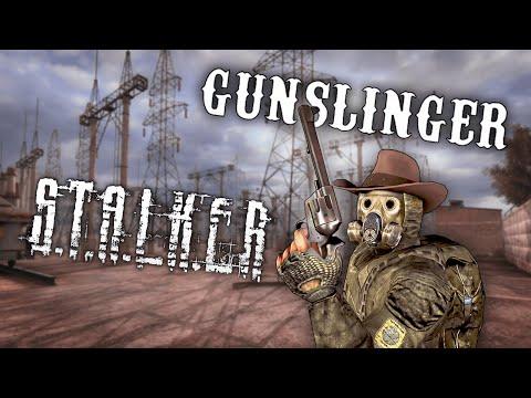 S.T.A.L.K.E.R. Gunslinger -