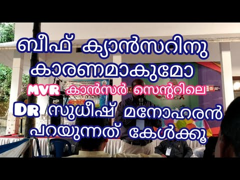 How To Prevent Cancer. MVR Cancer Center Doctor Mr Dinesh Makuni Explain To Public (part 1)