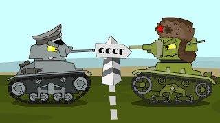Т-26 на сторожі - Мультики про танки