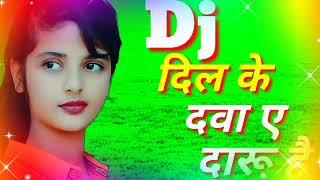 Dil ke dawai daru Ha piyala me ka kharabi DJ remix