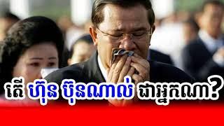 Video Cambodia Hot News Borei Angkor Radio Khmer Night Monday 08/21/2017 download MP3, 3GP, MP4, WEBM, AVI, FLV November 2017