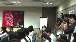 華南銀行 x 方大同 - 愛在七夕同樂會