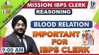 Blood Reasoning | Reasoning | Mission IBPS Clerk 2019 | 9:00 am