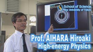 Prof. Hiroaki Aihara