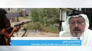 لماذا لم يشرك كيري حكومة هادي في اتفاق هدنة عمان؟