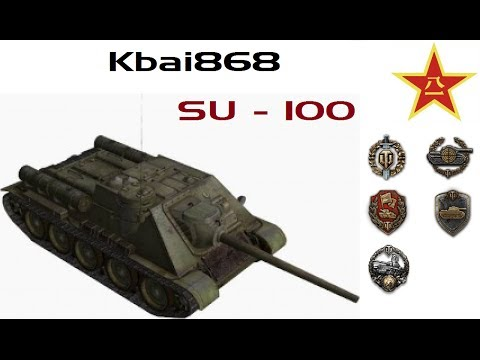 SU-100 Gameplay on Port (6 Kills) 10-30-2013