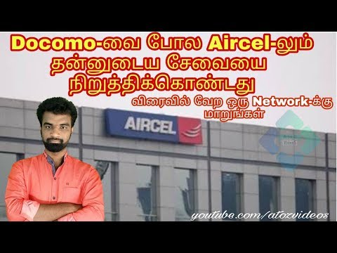 Flash News - Telecom Company Aircel will Closed our services in 6 Circles before 31 January 2018