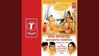 naache-kanwariya-jharkhand-nagariya