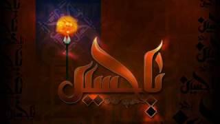 Mola Haq Imam Ya Hassan (A.S) Ya Hussain (A.S) Ya Hussain (A.S).