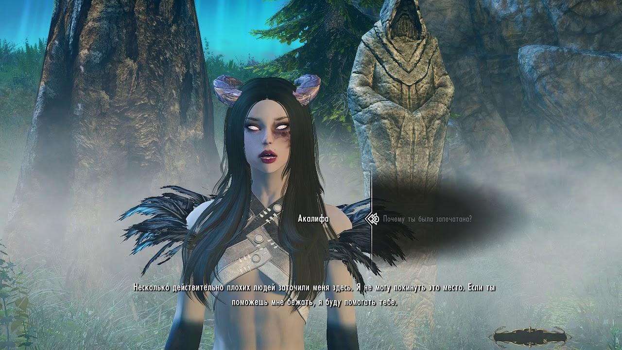 Acalypha SE - Fully voiced follower SKYRIM SPECIAL EDITION