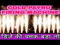COLD PYRO FIRING MACHINE FOR DJ AND EVENT DECORATIONS IN HINDI