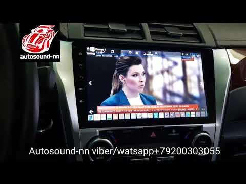 """Штатная Магнитола Toyota Camry V50 JBL 10""""(8 ядер 2/32) Android 8.1"""