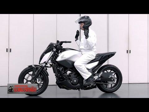 มอเตอร์ไซค์ วิ่งตามเจ้าของ ทรงตัวเองได้ Honda Riding Assist : motorcycle tv