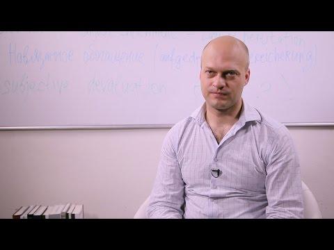 Как защититься от навязанного обогащения? - Денис Новак