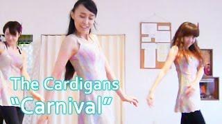 せつない恋うたで伝えましょ♪ The Cardigans「Carnival」 ※仙台大衆舞踊団、仙台のダンサー&FDCダンススクールの情報は、 「ヒゲーニョのブロ...