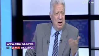 مرتضى منصور: «أنا عمرى 41 يوم.. ومش عاوز أغلط في حد وأضيع الحج» .. فيديو