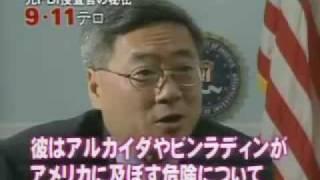 9.11テロ 巨大すぎる陰謀の陰にひそむ7つの疑惑 10 / 11 thumbnail