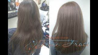 Смывка темного цвета с помощью Color Off | Окрашивание волос после смывки