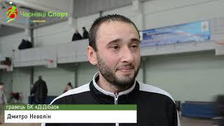 Дмитро Неволін, гравець БК «ДіДіБао»