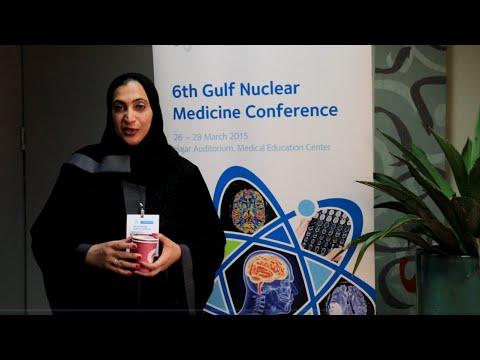 6th Gulf Nuclear Medicine Conference - Doha Qatar